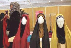 «Антииранский» фасон одежды — возможно ли такое в Иране? Реакция властей Ирана на это.