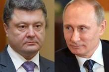 Президенту РФ Путину Порошенко хочет отдать Донбасс (новости Украины 06.04.2015)