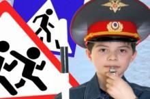 Новые ПДД в России 2015 (новости России 07.04.2015)