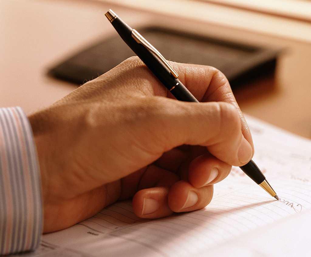 Почерковедческая экспертиза — это оптимальный способ идентификации автора подписавшего документ