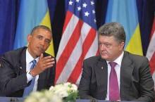 США больше не будет помогать Украине?