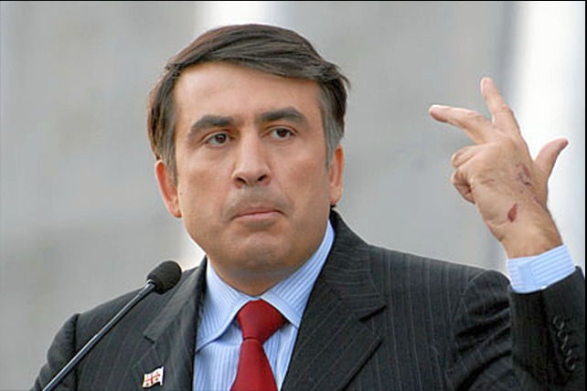 Саакашвили лишили гражданства