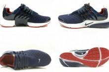 Где в Украине заказать мужские Nike Air Force?