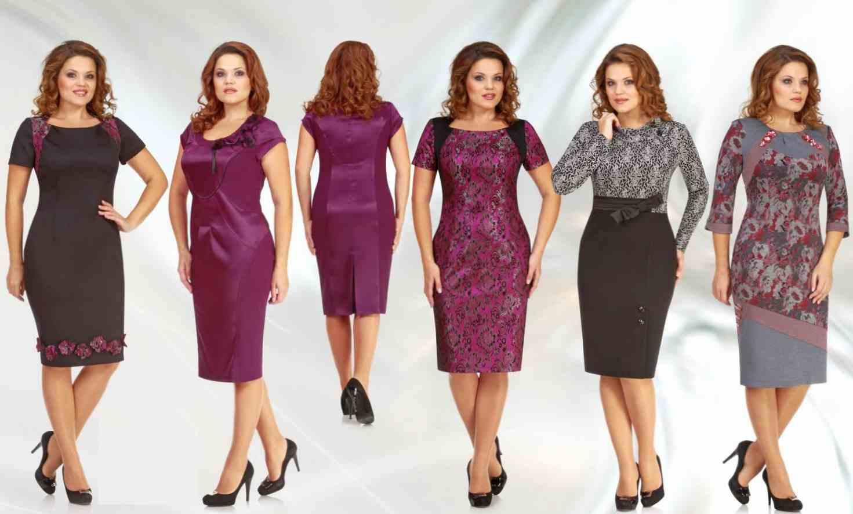 Где выбирать женские платья?