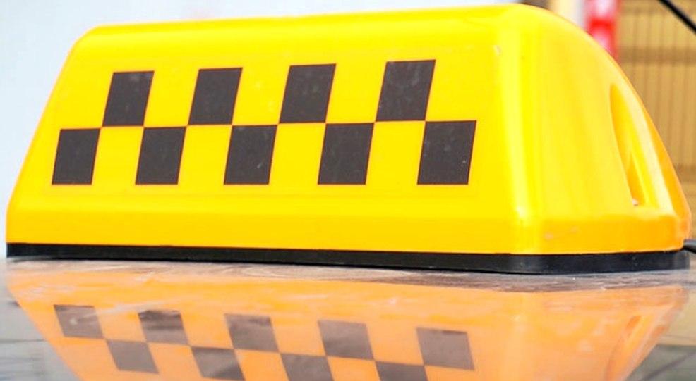 Лицензия на такси. Как получить?