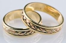 Где стоит выбирать Свадебные украшения и Обручальные кольца?