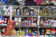 Где выбирать и заказывать швейную фурнитуру?