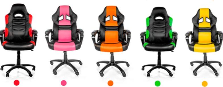 Где выбирать компьютерные кресла для геймеров?