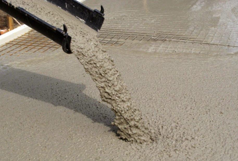 Где найти качественный бетон?