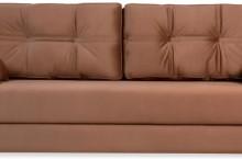 Где можно выбрать диван или диван-кровать?