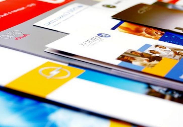 Где можно заказать печать визиток, буклетов, баннеров?