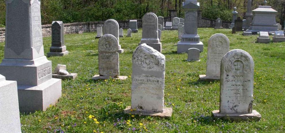 Как выбрать надгробие?