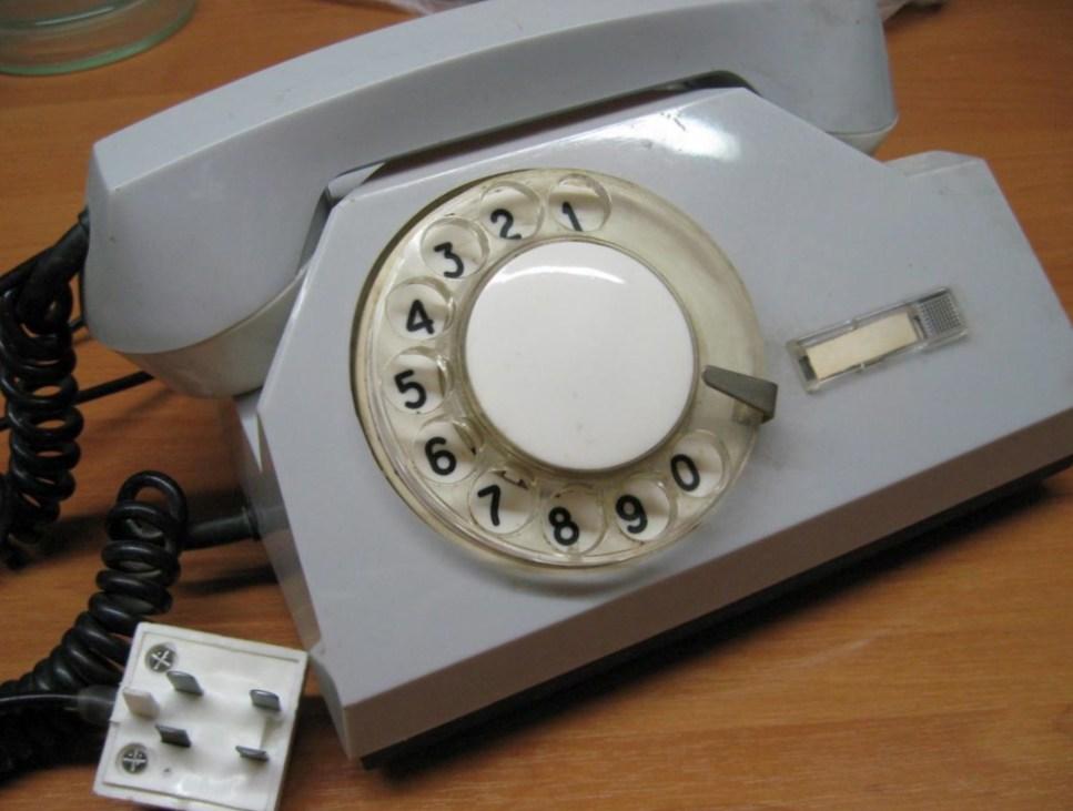 Как узнать телефонный код россии стационарный?