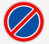 Где в Саратове можно заказать дорожные знаки или журнал регистрации несчастных случаев на производстве?