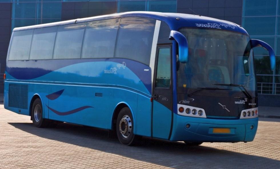 Как можно заказать автобусные билеты онлайн?