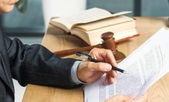 Кто сопровождает банкротство физических и юридических лиц в Израиле?